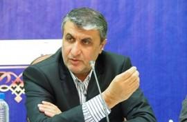 پیام استاندار مازندران بمناسبت دوازدهم اردیبهشت ماه، روز گرامی داشت مقام معلم
