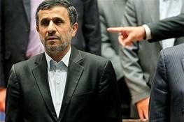 اندراحوالات این روزهای احمدینژاد؛ او از چه عصبانی است؟