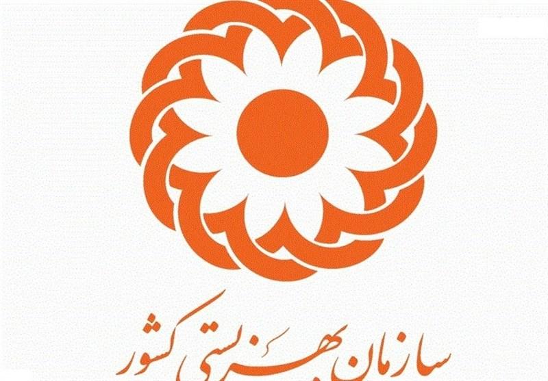 انعقاد تفاهم نامه همکاری سازمان بهزیستی کشور با هواپیمایی جمهوری اسلامی ایران