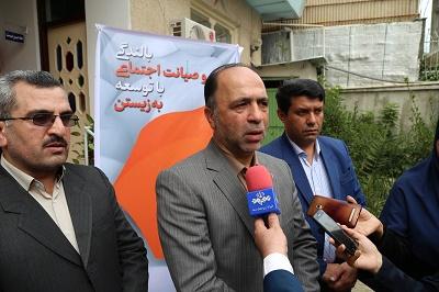 پروژه های هفته بهزیستی در قائمشهر افتتاح شد