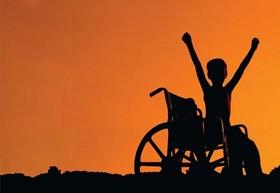 ابلاغ مصوبه قانون حمایت از حقوق معلولان