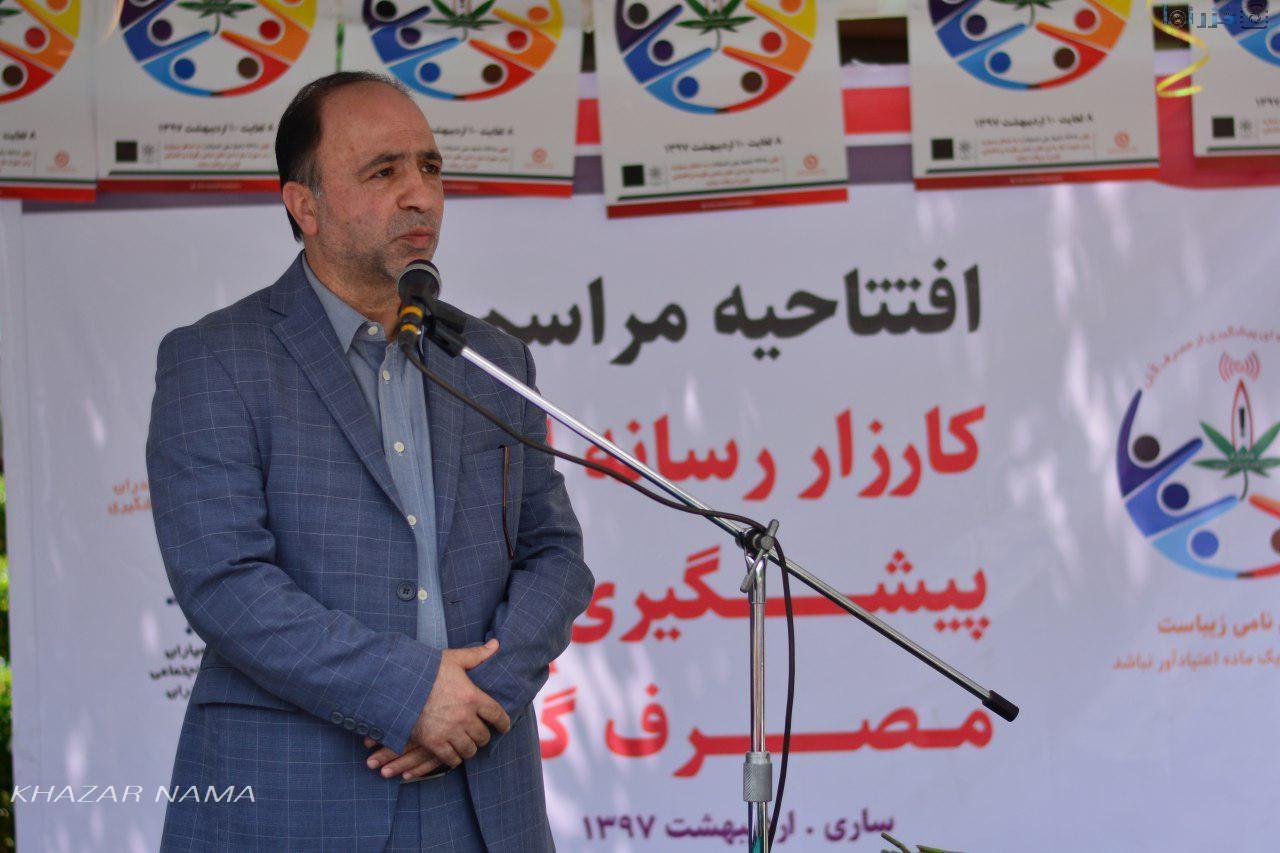 مدیر کل بهزیستی مازندران گفت: «کمپین مبارزه با مواد مخدر گل» با هدف آگاه سازی و آگاهی بخشی افراد و جوانان به مدت سه روز در استان مازندران برگزار می شود.