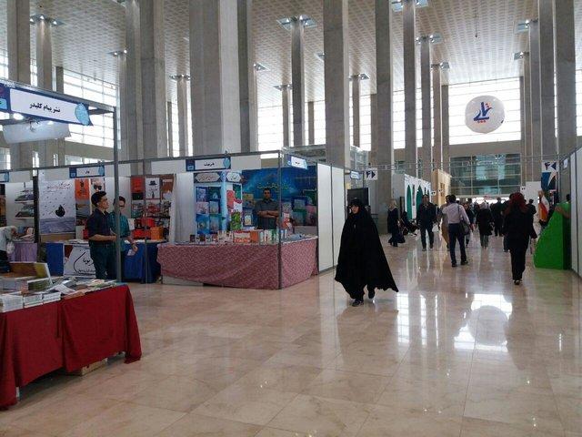 تمهیدات مدیریت شهری پایتخت برای برگزاری نمایشگاه کتاب