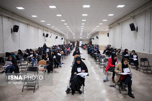 شرایط شرکت در «آزمون استخدامی آموزش و پرورش»