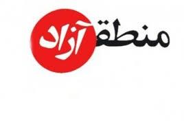 بندر امیرآباد یا بندر نوشهر ؛ تا پایان رمضان تعیین تکلیف شود