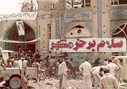 نگاهی دوباره به دلاوری ۳۶ سال پیش جوانان ایرانی