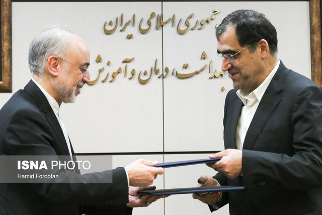 """مشارکت سازمان انرژی اتمی با وزارت بهداشت برای درمان پیشرفته سرطان/ تشکر """"هاشمی"""" از """"صالحی"""""""