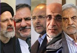 رقبای انتخاباتی روحانی چه میکنند؟/ بازهم سودای پاستور