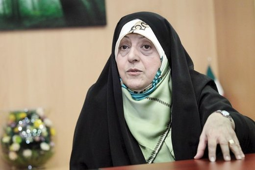 اثرات مثبت مصوبه تابعیت فرزندان حاصل از ازدواج زنان ایرانی