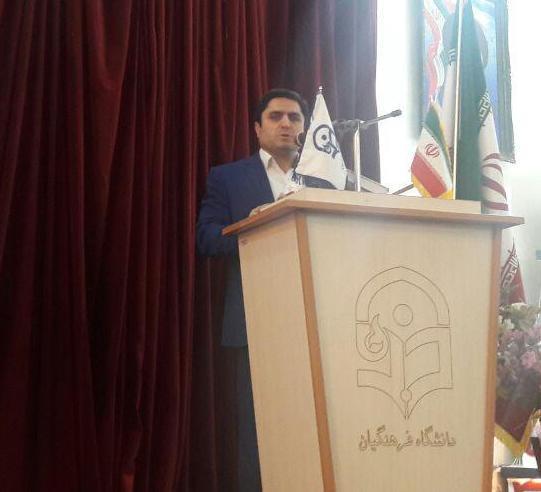 مدیرکل آموزش و پرورش مازندران: یادگیری زبان انگلیسی ابزار مهم انتقال ارزشهای دینی و فرهنگی کشور است