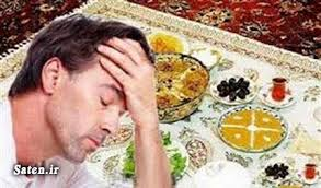 چرا خواب غروب و دمِ افطار برای روزهداران مضر است؟