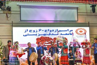 برگزاری جشن ازدواج 60 زوج تحت پوشش به همت بهزیستی مازندران
