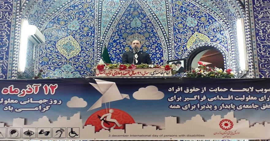 سخنرانی مدیرکل بهزیستی مازندران در نماز جمعه به مناسبت هفته معلولین