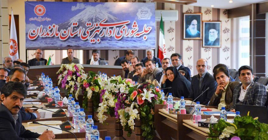 برگزاری دومین جلسه شورای اداری بهزیستی استان مازندران