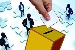 طرحنظامانتخاباتی آماده ورود به صحن/ پایانضربالاجل بهدولت