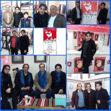 حضور در سومین جشنواره سیاه بازی کشور در ساری