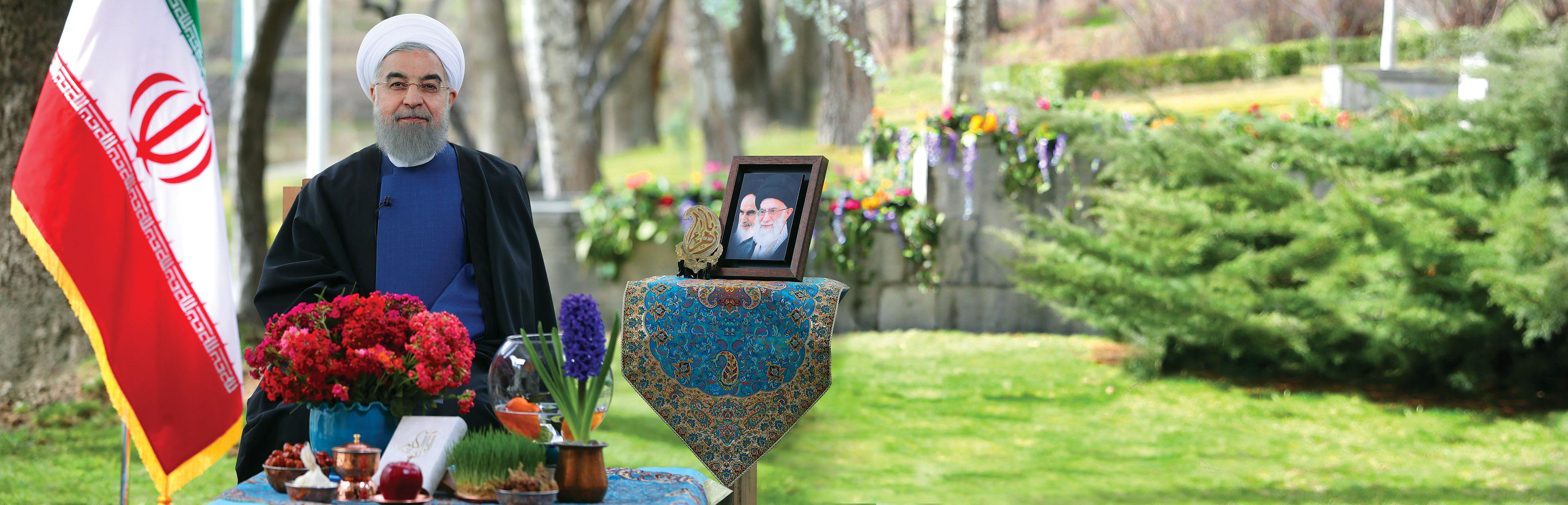 پیام نوروزی دکتر حسن روحانی ریاست محترم جمهوری اسلامی ایران