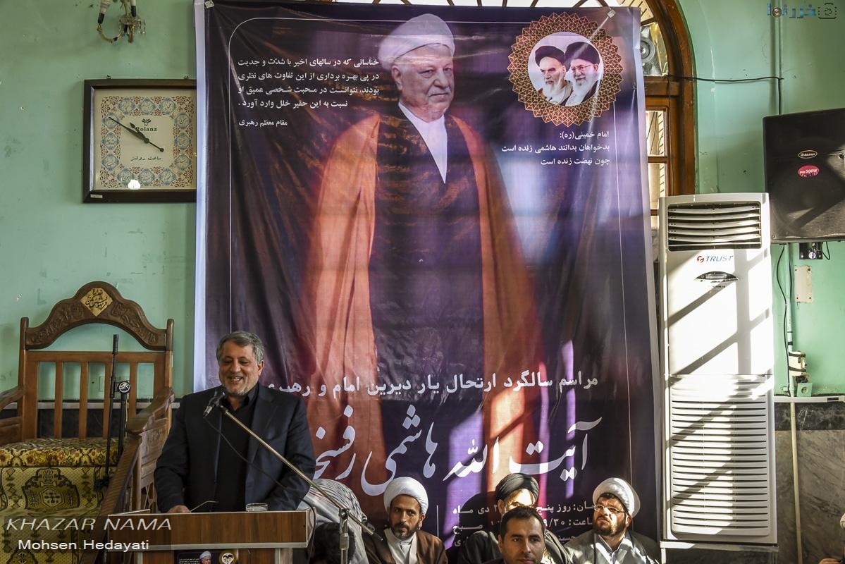 برگزاری اولین سالگرد ارتحال آیت الله هاشمی رفسنجانی در ساری