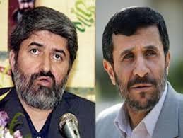 دفاع مطهری از محاکمه علنی احمدینژاد و یارانش!